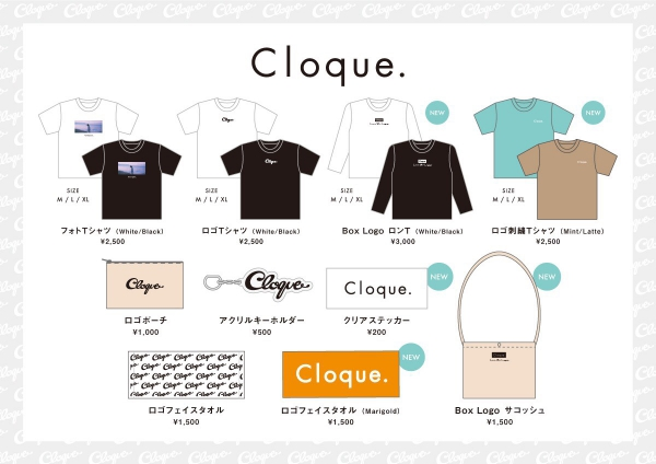 Official Goods
