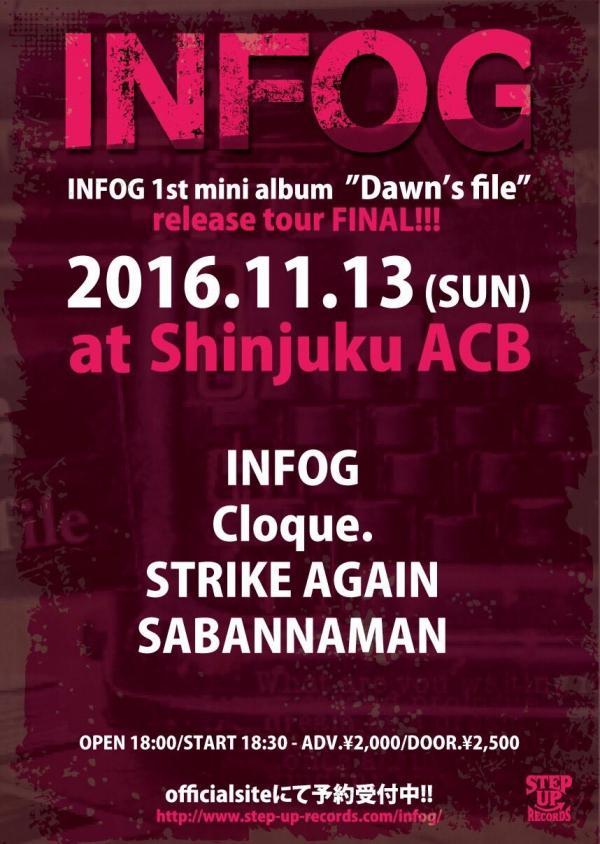 "INFOG ""Dawn file"" release tour FINAL!!!!1477358206"