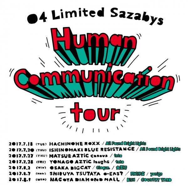 04 Limited Sazabys 「Human Communication tour」1498294510