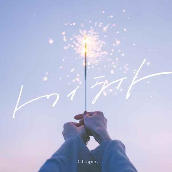 Major 1st Mini Album「トワイライト」1550970955